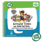 ☆愛兒麗☆LeapFrog 跳跳蛙 Around Town with PAW Patrol幼兒10-汪汪隊立大功