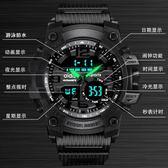 多功能戶外男表學生雙顯夜光防水電子表青少年運動初中生手錶軍表 免運直出 交換禮物