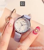 手錶 手錶女學生韓版簡約潮流ulzzang森繫休閒大氣石英防水皮帶學院風 交換禮物交換禮物