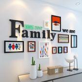 簡約現代客廳照片墻裝飾相框墻北歐創意相框掛墻組合小清新相片墻 igo 全館免運