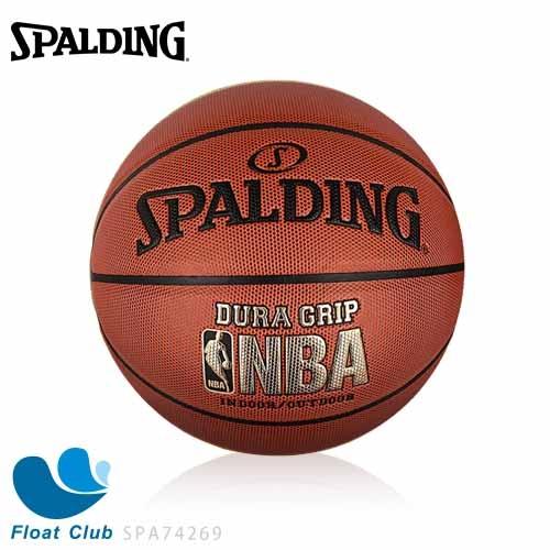 SPALDING 斯伯丁 NBA Dura Grip 合成皮籃球 7號 SPA74269 原價1080元