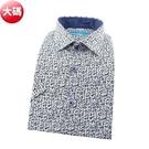 【南紡購物中心】【襯衫工房】長袖襯衫-白底藍黑色大理石紋印花  大碼XL