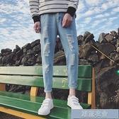男牛仔褲 破洞牛仔褲男正韓潮流修身小腳男士九分褲直筒寬鬆帥氣牛子褲 雙十一爆款