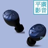 平廣 COWON CR5 藍色 藍芽耳機 送袋台灣公司貨保固一年 耳機 真無線 ( CF2新款 )