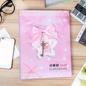 同學錄創意藍粉色人氣復古可愛小清新個性活頁畢業小學生女紀念冊 范思蓮恩