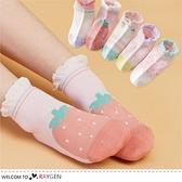 兒童夏季花苞對色草莓網眼透氣短襪 船襪 5雙/組