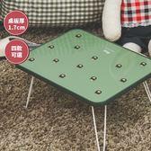 小桌子 茶几 和室桌 折疊桌【R0145】動物迷你折疊桌(綠) MIT台灣製 完美主義