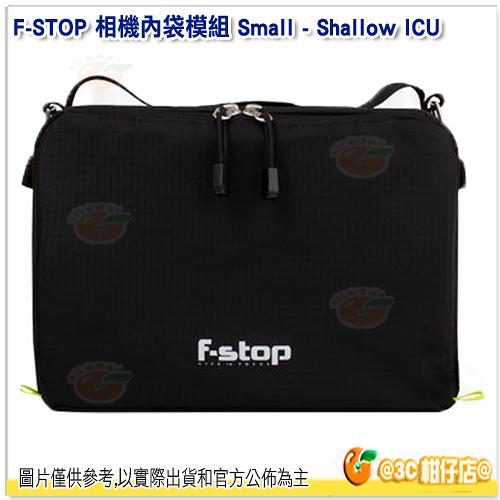 F-STOP Small Shallow ICU 相機內袋模組 公司貨 AFSP023 鏡頭 保護包 內層包 防水 相機包 收納包