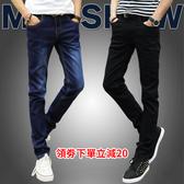 牛仔褲 夏季薄款彈力牛仔褲男士修身黑色小腳褲子男韓版潮流學生百搭潮牌