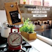 日本John's Blend 吸塵器專用香氛粉【DC0047】