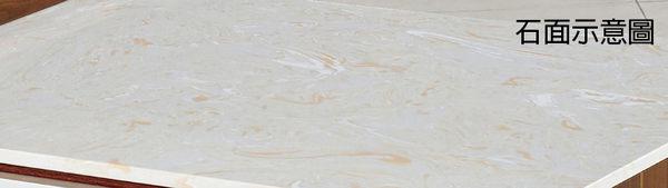 【森可家居】山崎三抽石面大茶几 7ZX440-3 木紋質感 北歐風