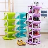 鞋架多層收納新品簡易鞋櫃經濟型簡約現代多功能組裝客廳塑料家用 卡卡西YYJ