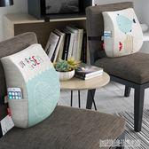 腰枕護腰靠墊辦公室腰靠汽車記憶棉靠背墊大座椅靠枕卡通腰墊抱枕 YDL