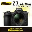 限量預購 分期0利率 免運 Nikon ...