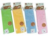 【好市吉居家生活】生活大師  UdiLife C9952A 時尚擦手巾組(含吸盤掛勾)  抹布 吸水布