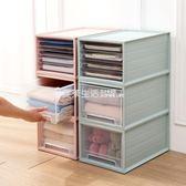 疊加抽屜式收納箱多層衣物收納盒塑料衣服整理箱玩具儲物箱『夏茉生活』YTL