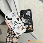 買1送1可愛玩具小熊iphone12手機殼蘋果mini11promax7plus8軟XR軟殼保護套【小獅子】