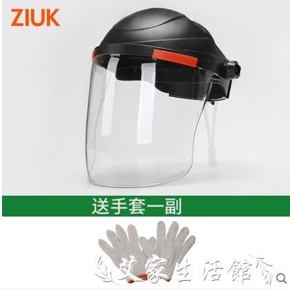 久克頭戴式電焊面罩防護焊工焊接焊帽氬弧焊紫外線面具眼鏡燒焊 艾家 新品