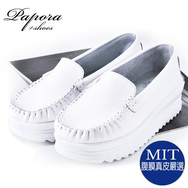 厚底鞋‧百搭厚底真皮小白鞋休閒鞋【K2106】白色