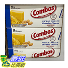 [COSCO代購] COMBOS 冠寶起司捲餅 (18包 x 48.2克 ) -C876836