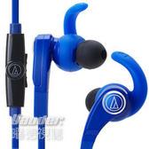 【曜德★送耳機】鐵三角 ATH-CKX7iS 藍色 支援智慧型手機 重低音款 / 免運 / 送收納盒+CKN70
