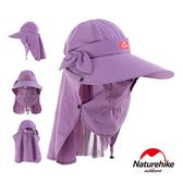 Naturehike 大帽簷輕量抗UV 可拆式護頸遮陽帽 淺紫