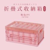 【dayneeds】折疊收納箱_中_4入_三色可選(折疊箱/收納箱)粉色
