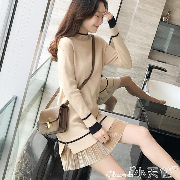 假兩件洋裝 2021秋冬裝韓版假兩件套針織毛衣連身裙女長袖中長款打底裙加絨 小天使