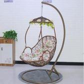 (萬聖節)帽蓋藤椅吊籃室內戶外陽台秋千吊椅成人鳥巢單雙人搖椅草帽款xw