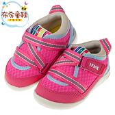 《布布童鞋》日本IFME粉紅Z型經典寶寶機能學步鞋(12.5~15公分) [ P8C033G ]