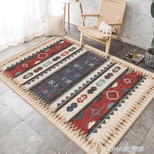 地毯客廳大面積家用沙發茶幾毯免洗ins北歐現代簡約床邊地墊臥室 樂活生活館
