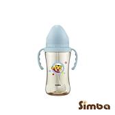 Simba小獅王辛巴巧虎PPSU寬口吸管把手中奶瓶 (270ml) (4718003010259藍) 435元