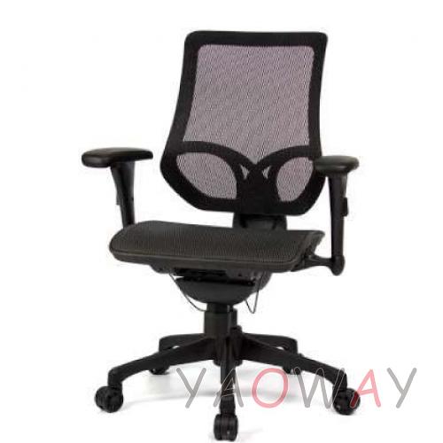 【耀偉】SL-D7尼龍椅腳-超值功能椅(人體工學椅/辦公椅/電腦椅/網椅)