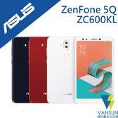 【贈傳輸線+立架】ASUS ZenFone 5Q ZC600KL 4GB/64GB 雙卡智慧型手機【葳訊數位生活館】