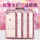 88柑仔店~蘋果6S iPhone  電鍍奢華水鑽石手機保護套超薄TPU手機殼套