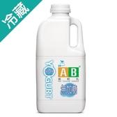 統一AB無加糖優酪乳1830ML【愛買冷藏】