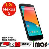 TWMSP★按讚送好禮★iMOS 樂金 LG Nexus 5 3SAS 防潑水 防指紋 疏油疏水 螢幕保護貼