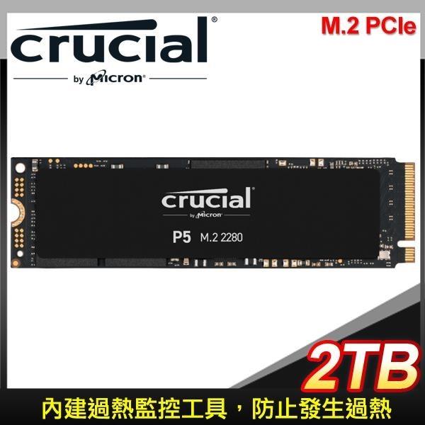 【南紡購物中心】Micron 美光 Crucial P5 2TB M.2 PCIe SSD固態硬碟(讀:3400M/寫:3000M)