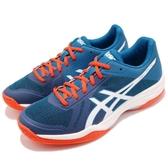 【六折特賣】Asics 排羽球鞋 Gel-Tactic 藍 橘 白底 進階款 男鞋 運動鞋 【PUMP306】 B702-N401