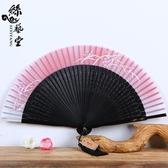 扇子日式扇子 女式櫻花真絲絹扇中國風 折扇女扇