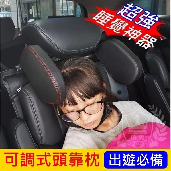 TOYOTA豐田【CROSS頭靠枕】CC配件 可調式頭枕 移動頸枕 車上睡覺神器 兩側固定枕頭 支撐頭靠