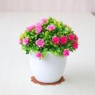 仿真植物室內小盆栽家居客廳辦公桌擺件裝飾假花創意飾品餐桌擺設 蘿莉小腳丫