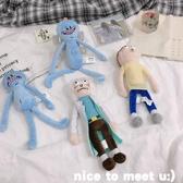 藍色卡通小人物公仔娃娃morty沮喪小人 使命必達毛絨玩偶趣味公仔 米希美衣