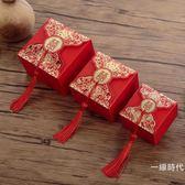 喜糖盒子創意流蘇糖果盒50個裝伴手禮品盒婚慶用品中國風糖盒包裝
