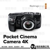 【BMD】Blackmagic Pocket Cinema Camera 4K專業攝影機 MFT接環 【公司貨】