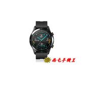 〝南屯手機王〞Huawei WATCH GT 2 運動款 46mm 曜石黑【宅配免運費】