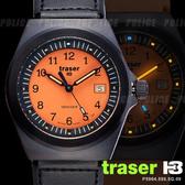 Traser ORANGE專業軍錶#P5904.556.5G.09#運動錶【AH03082】99愛買生活百貨