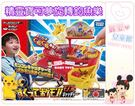 麗嬰兒童玩具館~TAKARA TOMY-神奇寶貝 Pokemon GO-精靈寶可夢旋轉釣魚樂