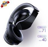 耳罩式耳機 藍牙無線重低音運動跑步手機音樂插卡電腦耳麥