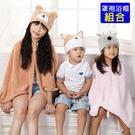 【MORINO摩力諾】超細纖維動物造型速乾兒童罩袍浴帽組合-免運